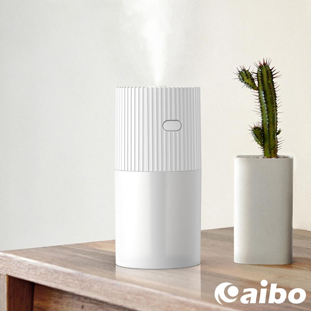 aibo 簡約無印風 車用/居家兩用 USB水氧霧化機-白色
