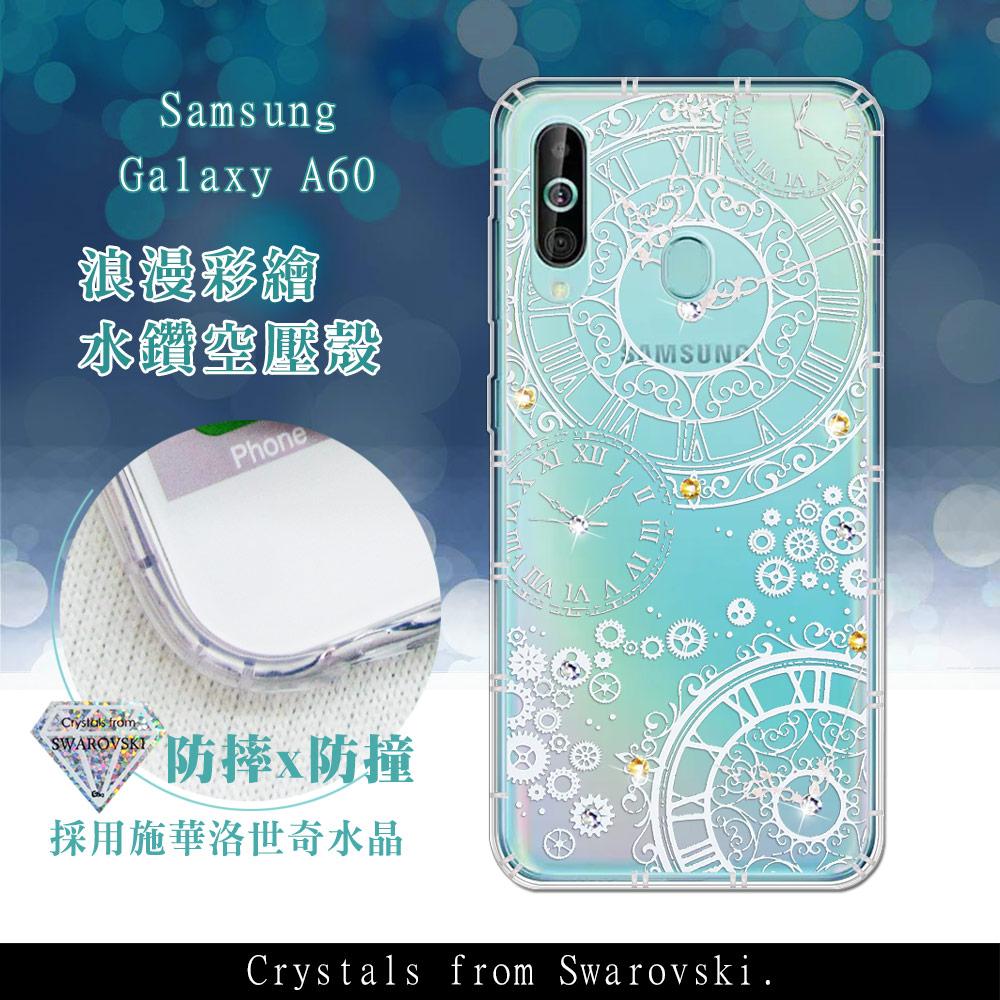 三星 Samsung Galaxy A60 浪漫彩繪 水鑽空壓氣墊手機殼(齒輪之星)
