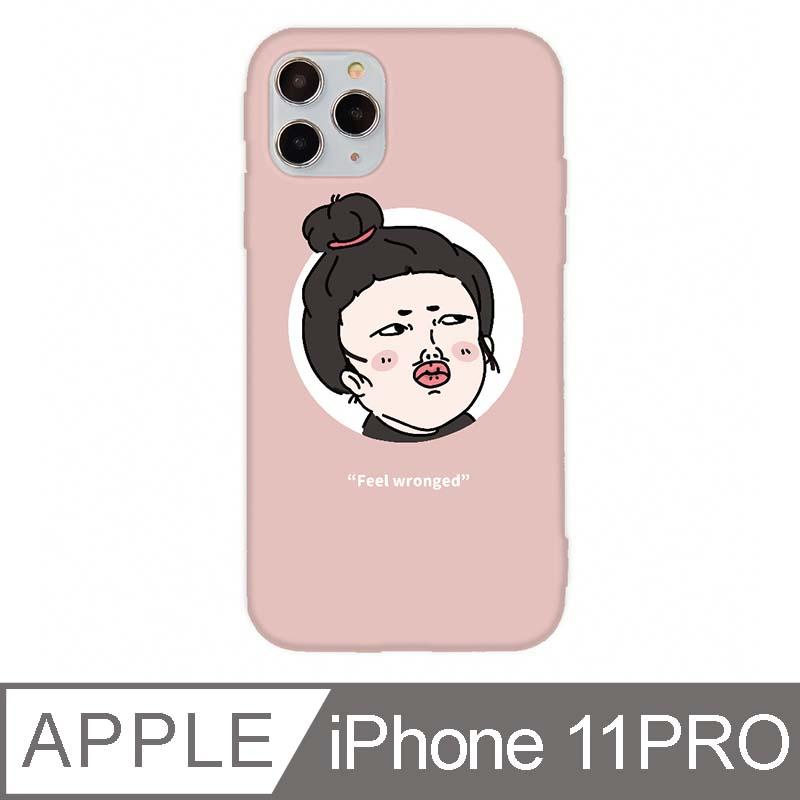 iPhone 11 Pro 5.8吋 浮誇系文青設計iPhone手機殼 嘟嘴女孩 夢幻粉