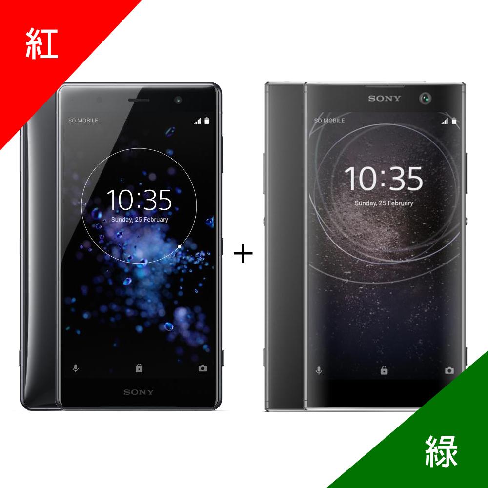 Sony Xperia XZ2 Premium 加 XA2【尾牙豪禮 現省$2000】