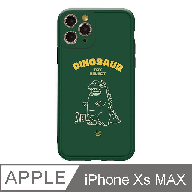 iPhone Xs Max 6.5吋 Deinos胖胖呆吉拉抗污iPhone手機殼