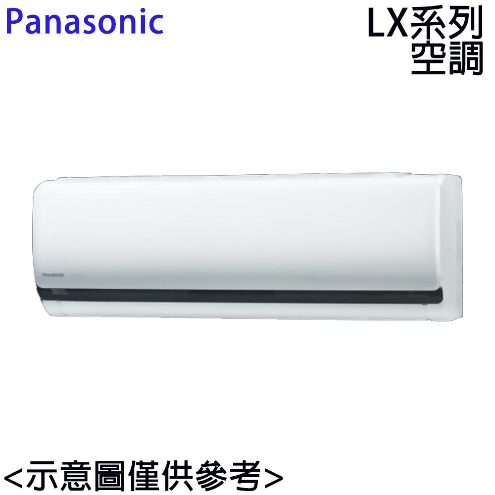 ★原廠回函送★【Panasonic國際】12-13坪變頻冷專分離式冷氣CU-LX110BCA2/CS-LX110BA2