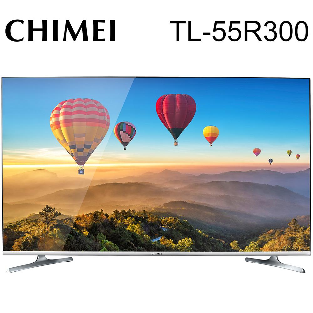 【送基本安裝】CHIMEI奇美 55吋 大4K HDR安卓連網液晶顯示器+視訊盒(TL-55R300)