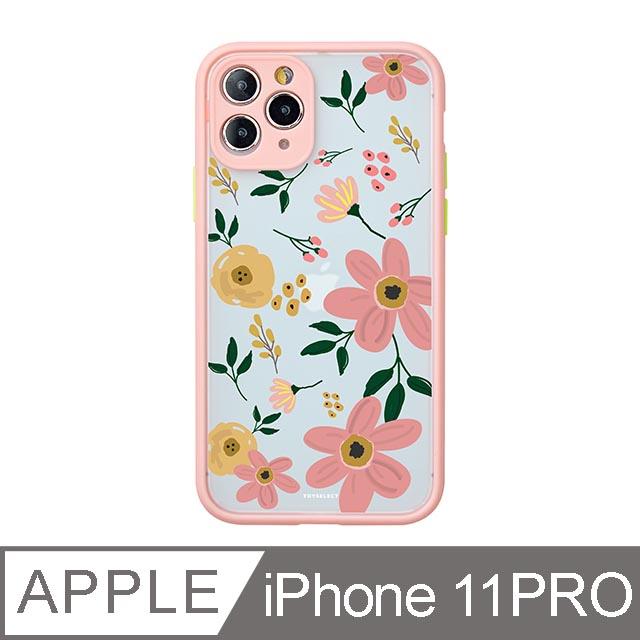 iPhone 11 Pro 5.8吋 Fleur浪漫花語霧面防摔iPhone手機殼 綿綿粉