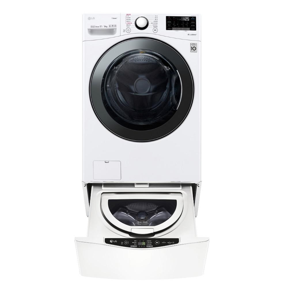 送陶板屋餐券4張★LG樂金17公斤滾筒蒸洗脫烘白色+2.5公斤溫水下層洗衣機WD-S17VBD+WT-D250HW