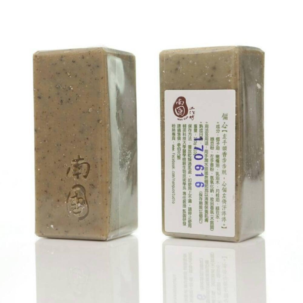 南國工作坊-偏心手工皂(一入)