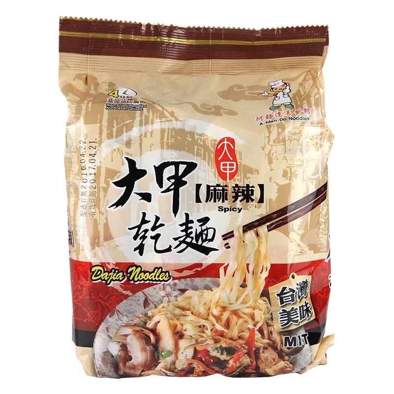 【大甲乾麵】麻辣口味(4入/袋)