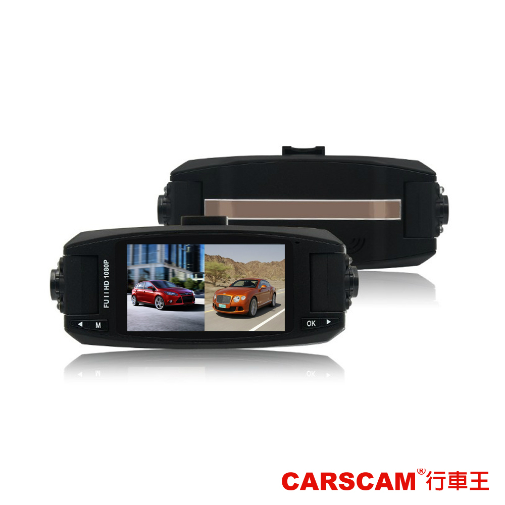 CARSCAM行車王 雙鏡頭可旋轉360度車內行車記錄器