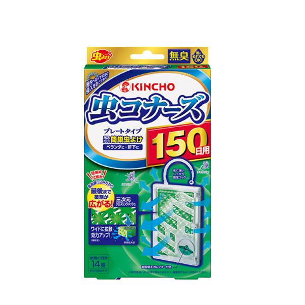 日本 KINCHO 金鳥 防蚊掛片 150日