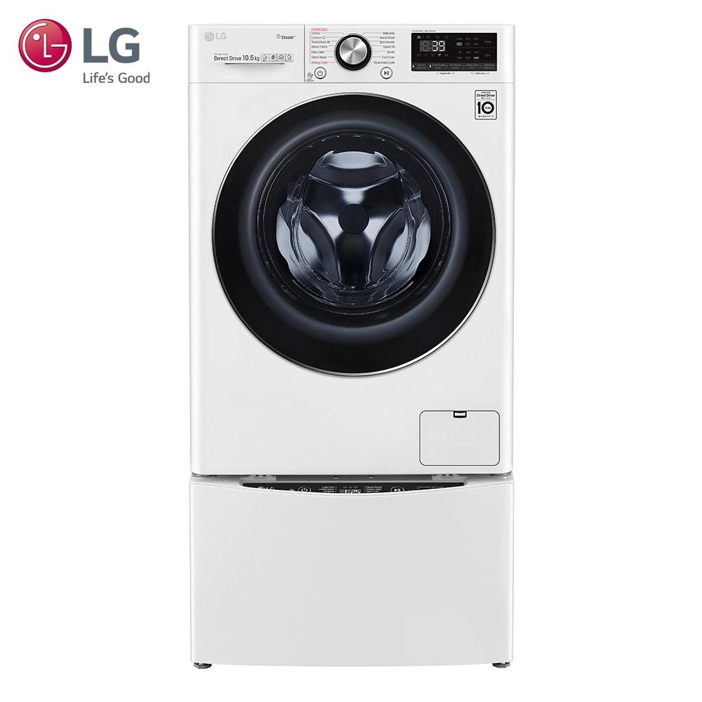 LG樂金 WD-S105VCW+WT-D200HW WiFi滾筒洗衣機 典雅白 /10.5公斤+2公斤 贈單柄鍋、回函申請送全家商品卡$1500 (含基本安裝)