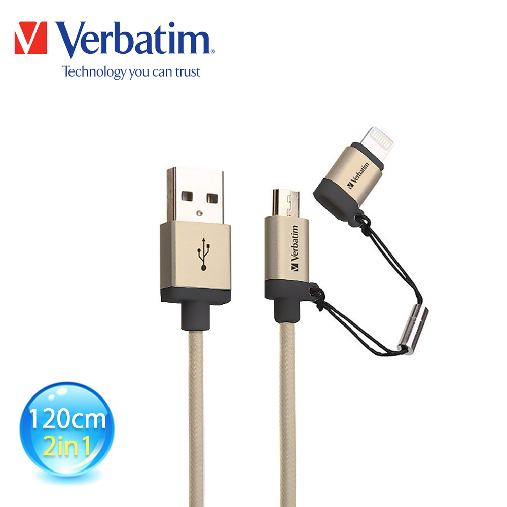 【Verbatim 威寶】Micro USB + Lightning 充電傳輸線1.2M-金色