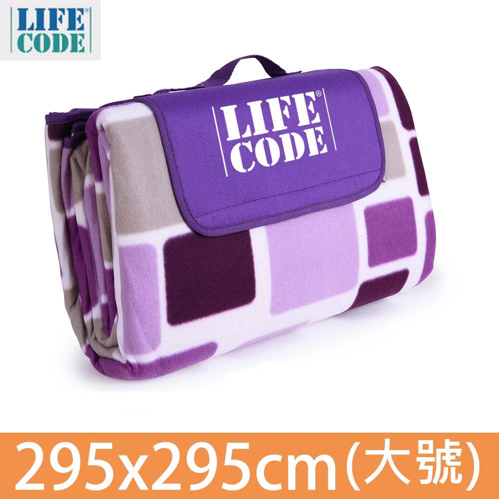 LIFECODE-絨布加厚野餐墊-夾2mm海綿+覆防水鋁膜(大號295x295cm)-紫格子