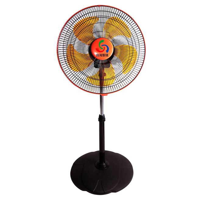 【金展輝】16吋超廣角循環涼風扇(橙橘) A-1611