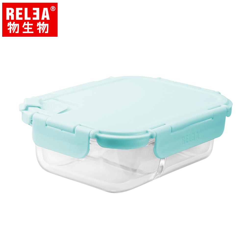【香港RELEA物生物】1040ml分隔耐熱玻璃微波保鮮盒(蒂芬妮藍)