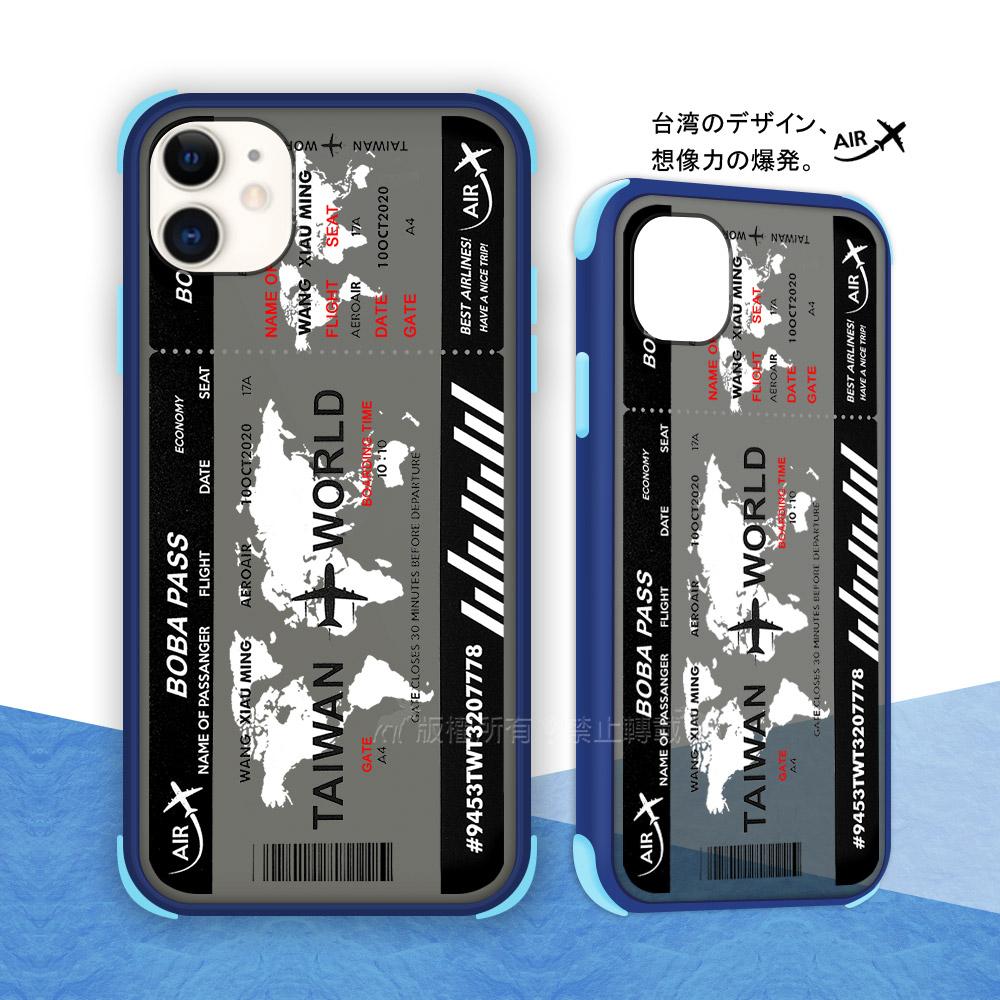 Taiwan設計創意 iPhone 11 6.1吋 耐衝擊防摔保護手機殼(美好的旅行)