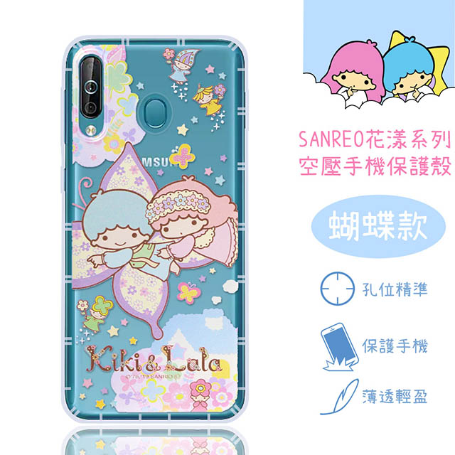 【雙子星】三星 Samsung Galaxy A40s 花漾系列 氣墊空壓 手機殼(蝴蝶)