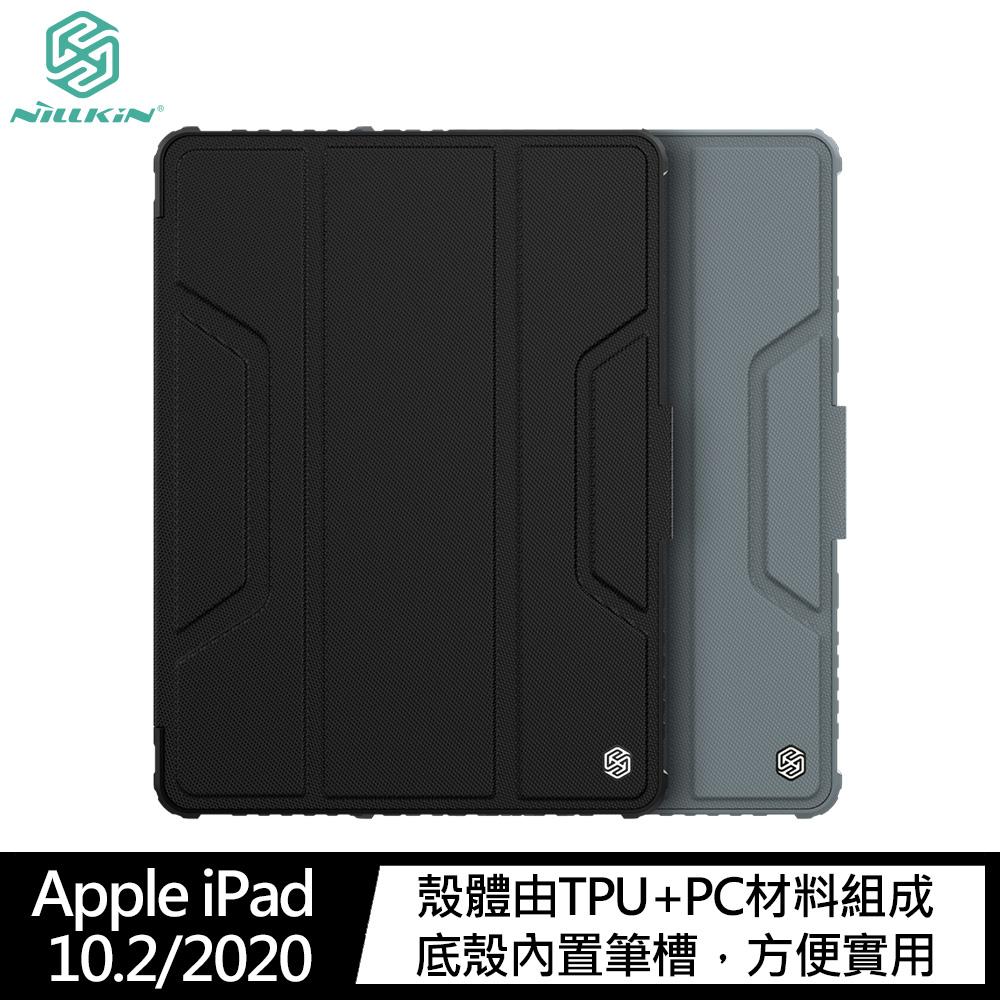 NILLKIN Apple iPad 10.2 7/8/9(2021) 悍甲 Pro iPad 皮套(黑色)