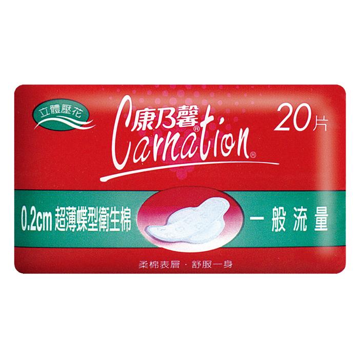 【康乃馨】超薄蝶型一般流量衛生棉 21.5cm 20片x8包