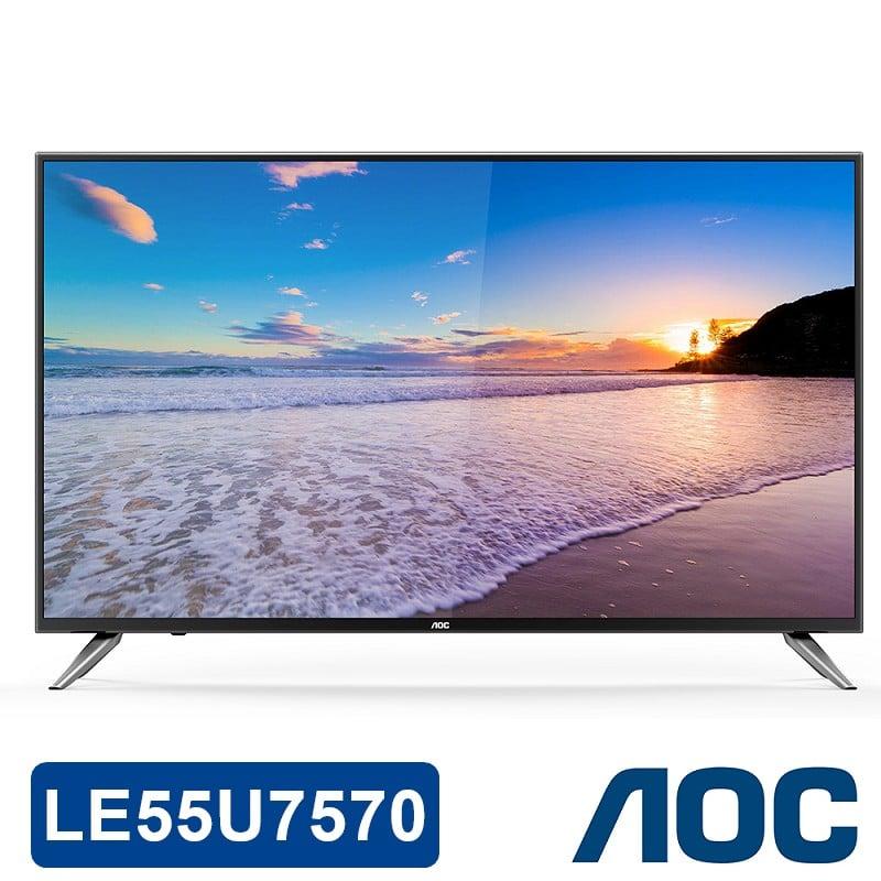美國AOC 55型 4K UHD+智慧聯網 淨藍光液晶顯視器(不含基本安裝)
