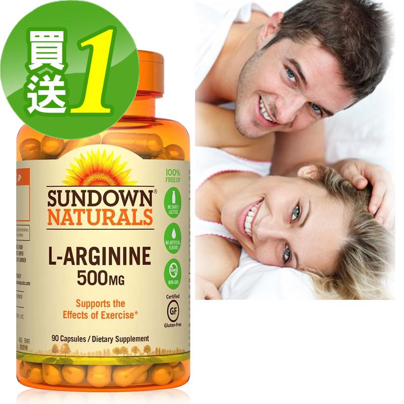 【買一送一】 Sundown日落恩賜 特極精胺酸(90粒/瓶)共2瓶組