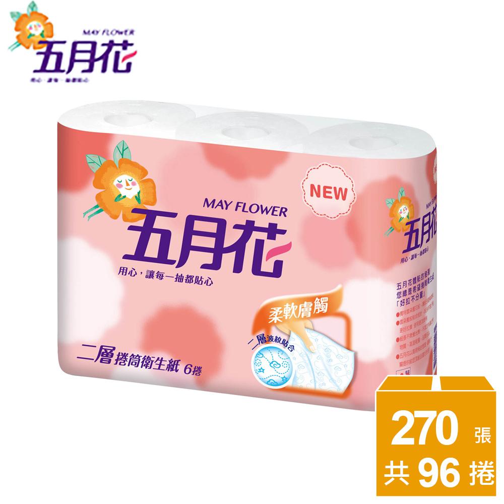 【五月花】捲筒式270張x6捲x16袋-柔韌版/箱