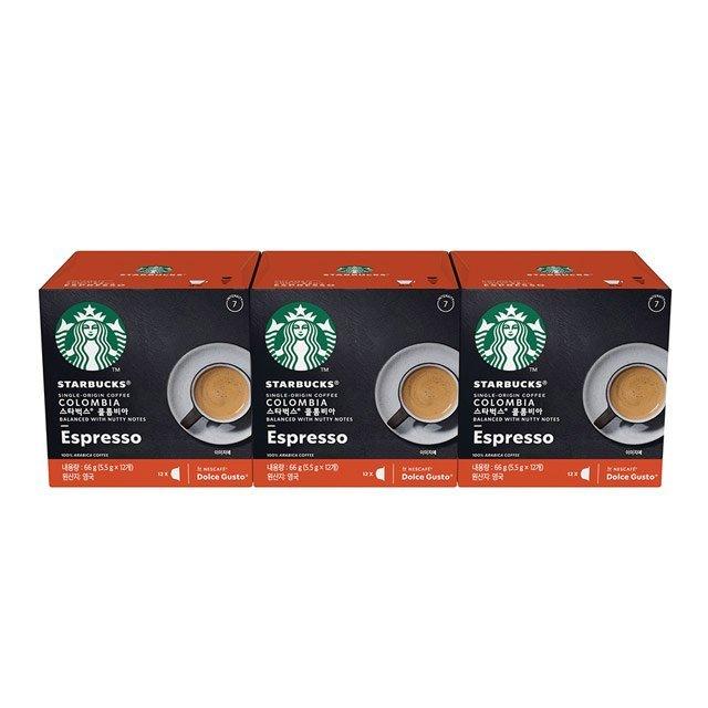 售完不補【雀巢 Nestle】星巴克哥倫比亞義式濃縮咖啡膠囊3盒入 36顆超值組(12顆/盒,共3盒)(效期至:2021/06/30)