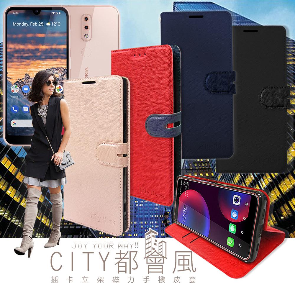 CITY都會風 Nokia 4.2 插卡立架磁力手機皮套 有吊飾孔(瀟灑藍)