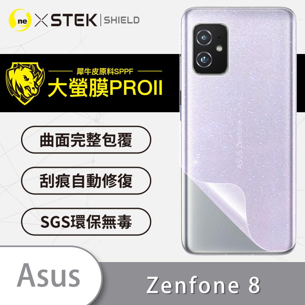 【大螢膜PRO】ASUS Zenfone 8 手機背面保護膜 閃亮鑽石款 頂級犀牛皮抗衝擊 MIT自動修復 防水防塵 ZENFONE8