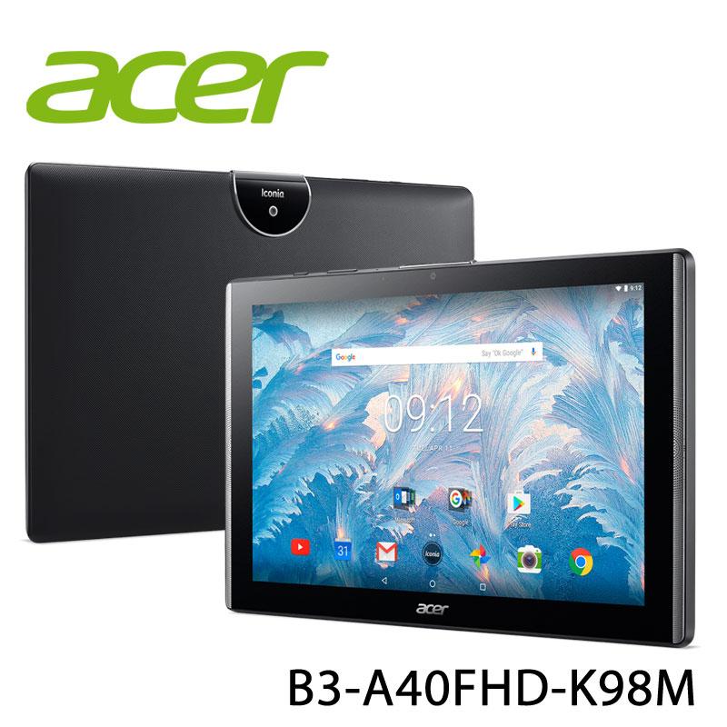 【ACER宏碁】 B3-A40FHD-K98M 10.1吋 2G/32G 黑 平板電腦-送保貼+平板立架+防震內袋+觸控筆