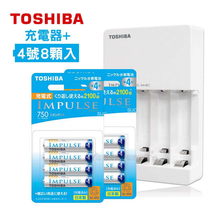 東芝TOSHIBA 智慧型低自放充電電池充電組(TNHC-34HBC+日本製四號8顆)TNH-4ME