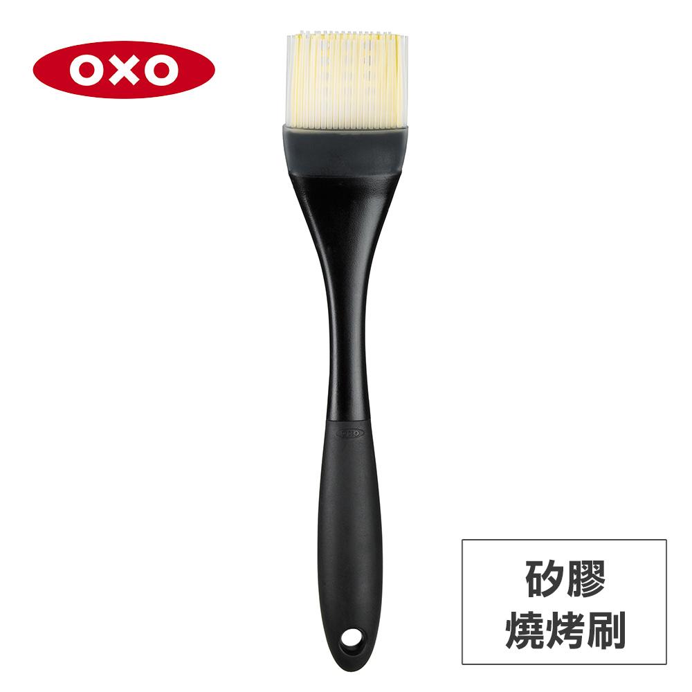 美國OXO 好好塗矽膠燒烤刷 010321