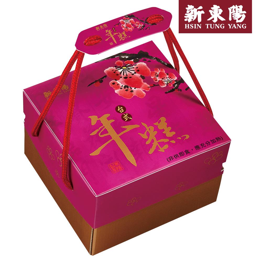 預購【新東陽】台式綜合年糕禮盒_純素(400G*2入/盒_共2盒),免運(1/16-1/25出貨)