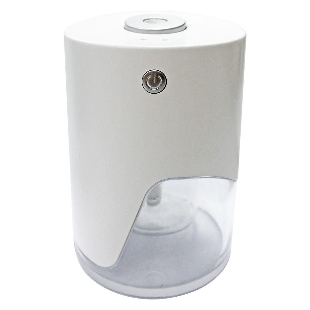 【白色】Uniscope 智能感應酒精充電式噴霧器