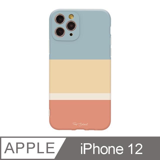 iPhone 12 6.1吋 法式悠然線條iPhone手機殼 朝氣清晨