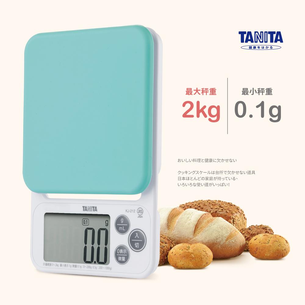 日本TANITA電子料理秤-料理教室款(0.1克~2公斤)KJ212 (公司貨)-粉藍