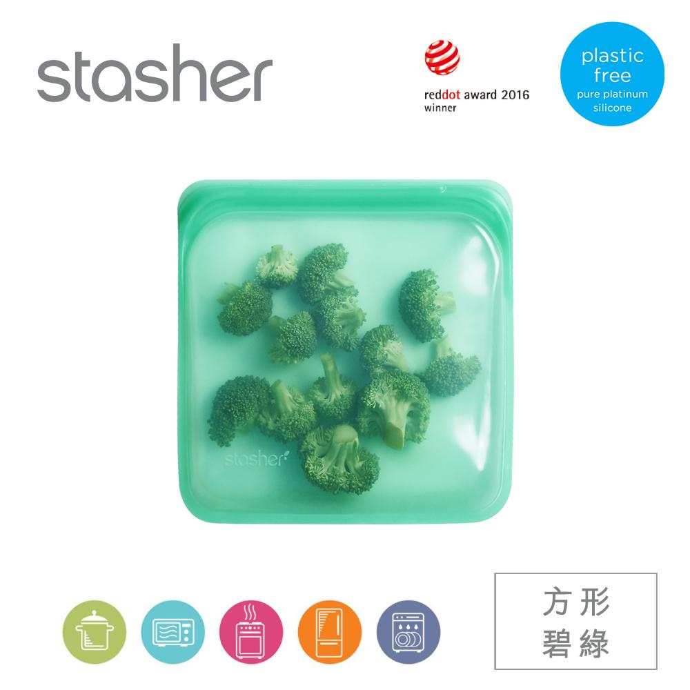 Stasher 773STSB09 方形矽膠密封袋-碧綠