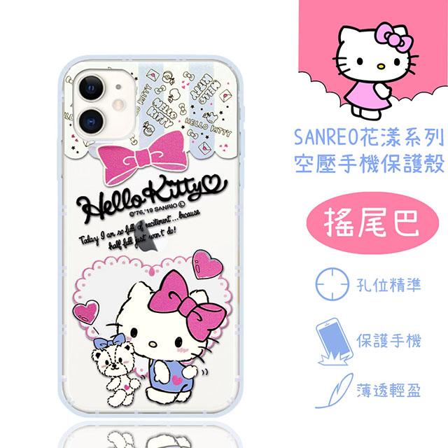 【Hello Kitty】iPhone 11 (6.1吋) 花漾系列 氣墊空壓 手機殼(搖尾巴)