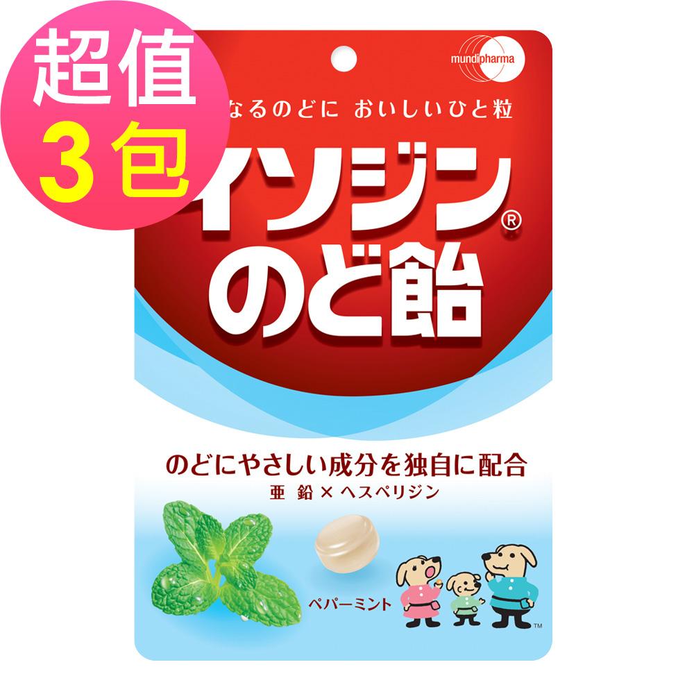 【Isodine必達舒】喉糖-沁涼薄荷口味x3包(91g/包)-2019/08到期