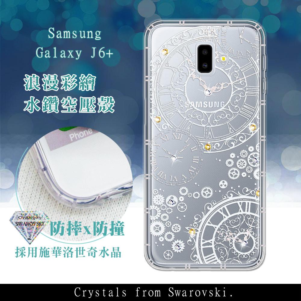 Samsung Galaxy J6+ / J6 Plus 浪漫彩繪 水鑽空壓氣墊手機殼(齒輪之星)