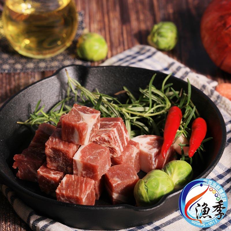 【漁季】美國梅花骰子牛5包(200G±10%/包)