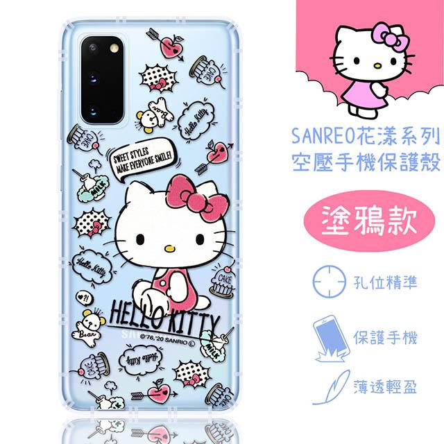 【Hello Kitty】三星 Samsung Galaxy S20 花漾系列 氣墊空壓 手機殼(塗鴉)