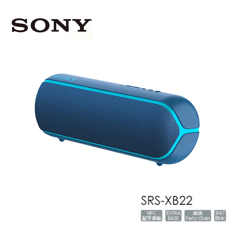 【SONY 索尼】SRS-XB22 防水防塵 超低音可攜式 藍芽喇叭 藍色