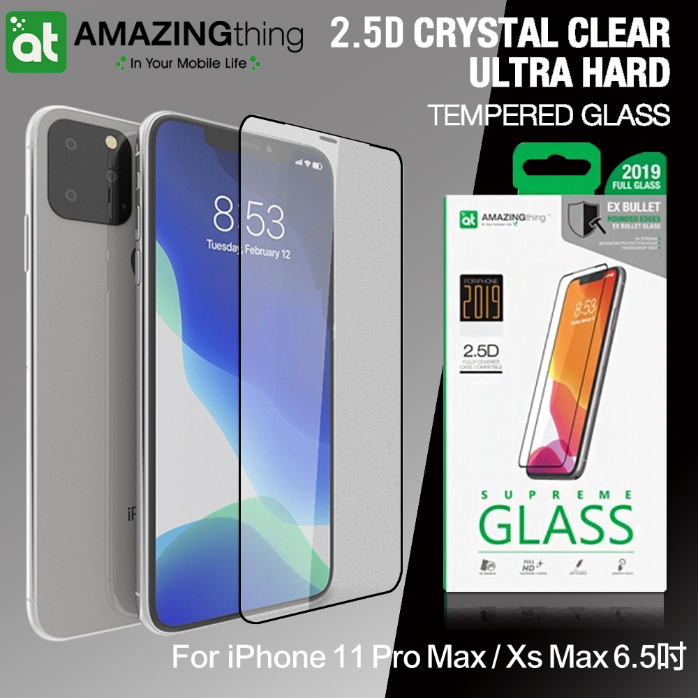 AT iPhone 11 Pro Max / Xs Max 6.5吋 共用款 2.5D水晶全覆蓋 子彈系列9H鋼化玻璃膜(黑)