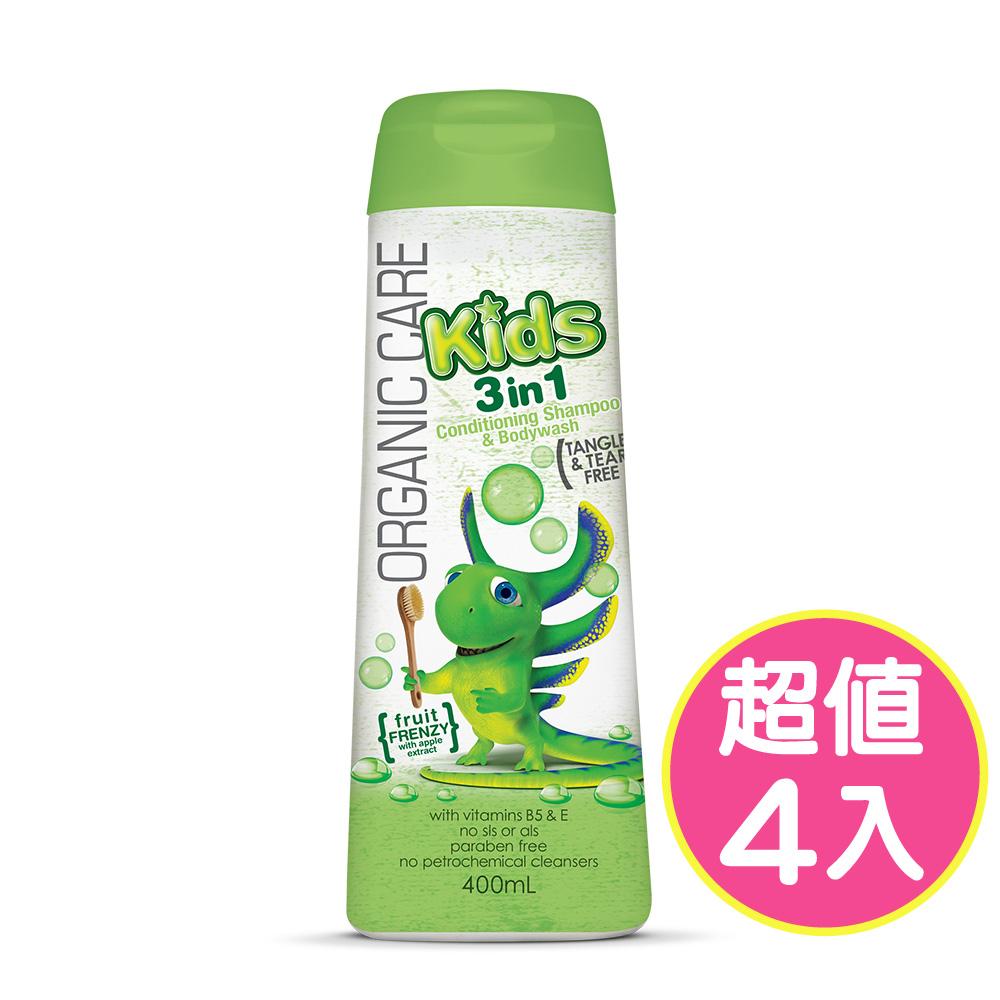 【澳洲Natures Organics】植粹兒童泡泡洗髮沐浴露(Frenzy)400mlx4入