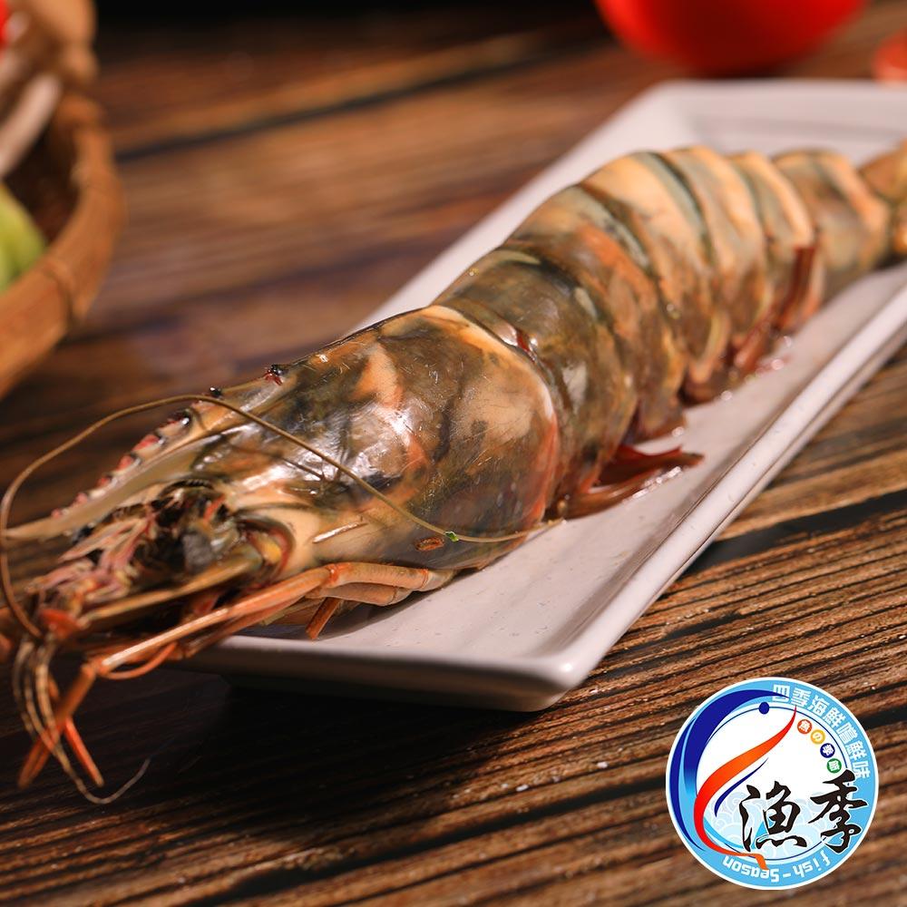 【漁季】野生巨無霸海虎蝦1隻(200g±10%/隻)