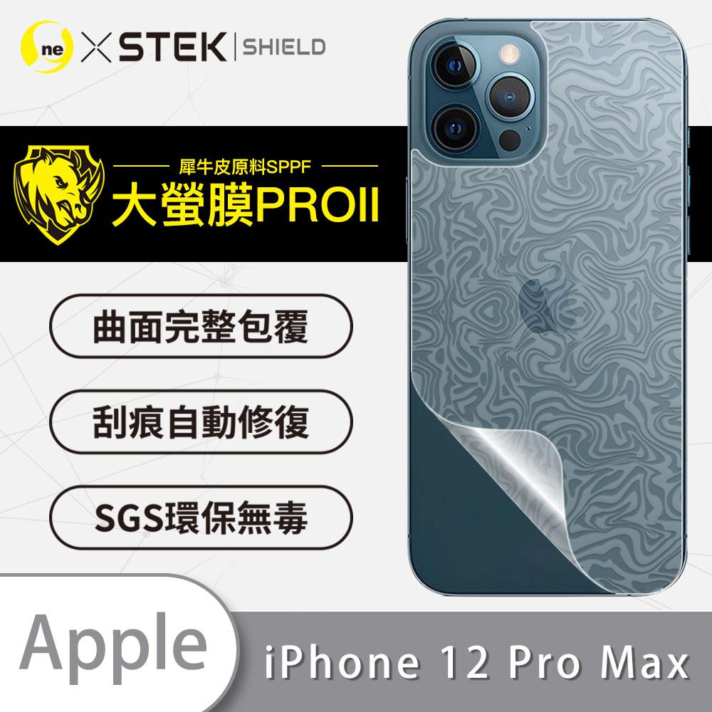 【大螢膜PRO】iPhone12 Pro Max 手機背面保護膜 訂製水舞款 頂級犀牛皮抗衝擊 MIT自動修復 防水防塵 Apple i12
