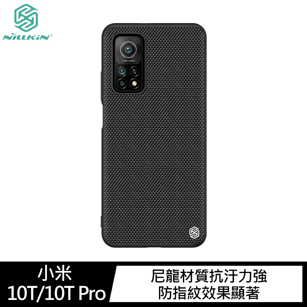 NILLKIN 小米 10T/10T Pro 優尼保護殼(黑色)