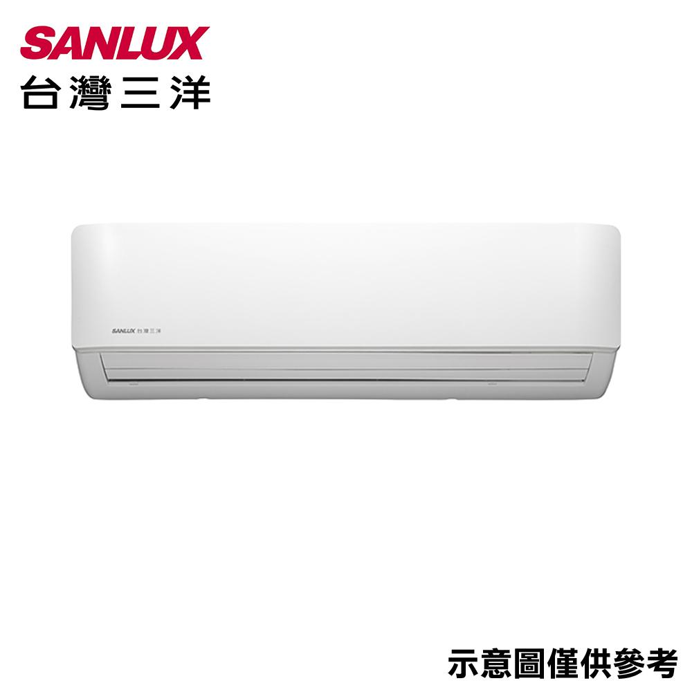 【SANLUX三洋】12-14坪變頻冷暖冷氣 SAC-V86HF/SAE-V86HF