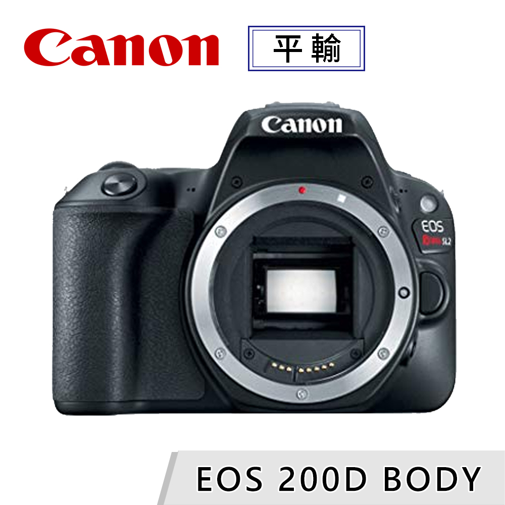 Canon EOS 200D Body 單機身 單眼相機 中文平輸 微單眼 一年保固