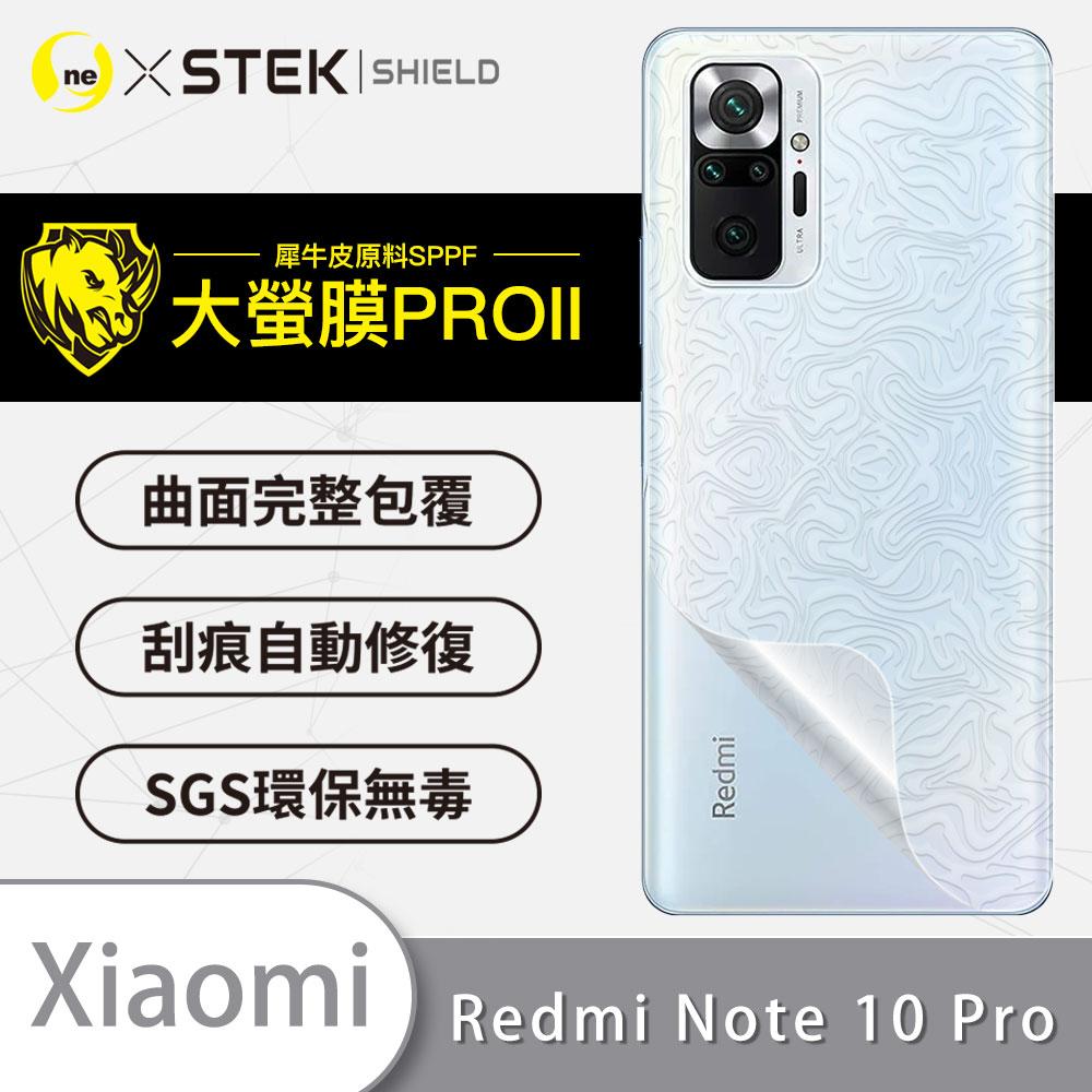 【大螢膜PRO】紅米Note10 Pro 手機背面保護膜 訂製水舞款 頂級犀牛皮抗衝擊 MIT自動修復 防水防塵 XIAOMI